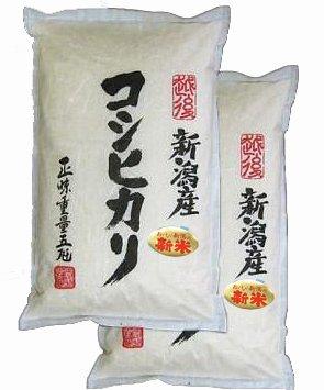 【精米】新潟辰巳屋 新潟県産(産地直送米) 白米 コシヒカリ...