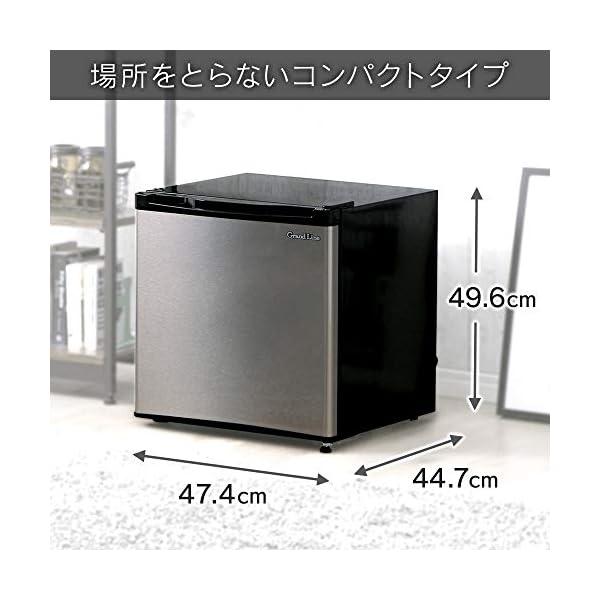 Grand-Line 冷凍庫 32L 1ドア ...の紹介画像3