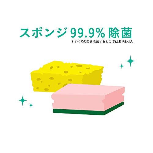 チャーミー マジカ 速乾+ ナチュラルH 替大 950ml
