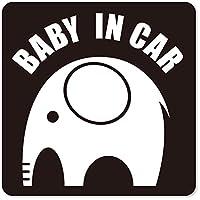 imoninn BABY in car ステッカー 【マグネットタイプ】 No.01 ゾウさん (黒色)