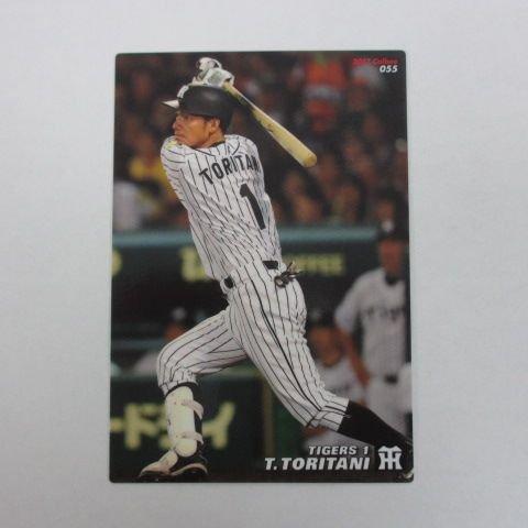 2017カルビープロ野球カード第1弾■レギュラーカード■055/鳥谷敬/阪神