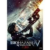 バイオハザードV リトリビューション ブルーレイIN 3D [Blu-ray]