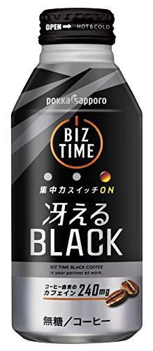 ビズタイム冴えるブラック 400g ×24本