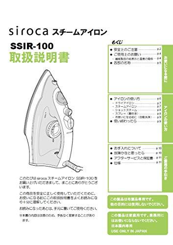 スチームアイロンSSIR-100 取扱説明書