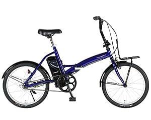 トランスモバイリー(TRANS MOBILLY) CONVENIENT FDB200E ネイビー 電動アシスト自転車 折りたたみ 20インチ 前後泥除け付き 前キャリア付き またぎやすくコンパクト バッテリー容量5.8Ah 92205-0399