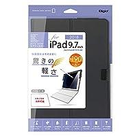 Digio 2 iPad 9.7inch (2018) 用 エアリーカバー ブラック TBC-IPS1806BK