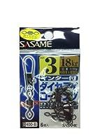 ささめ針(SASAME) 400-B インター付ダイヤアイローリング 3