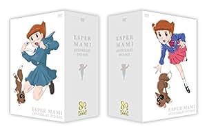 アニメ「エスパー魔美」アニバーサリーDVD-BOX