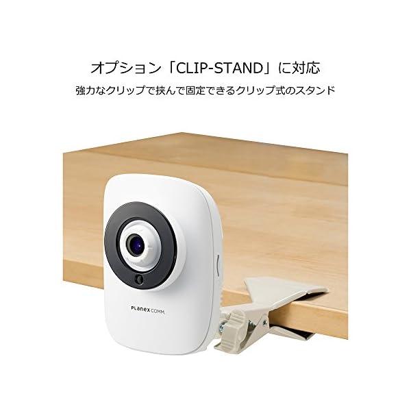PLANEX ネットワークカメラ(スマカメ) ...の紹介画像4