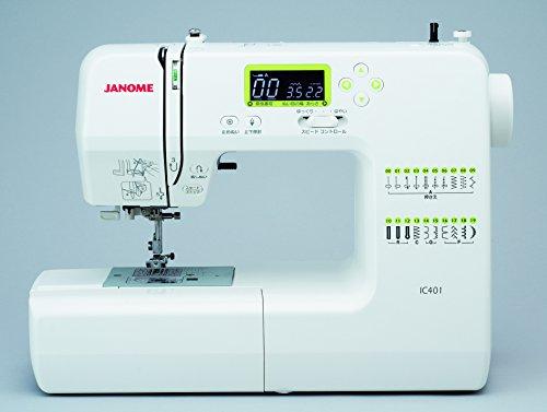 ジャノメ コンピュータミシンJANOME IC-401