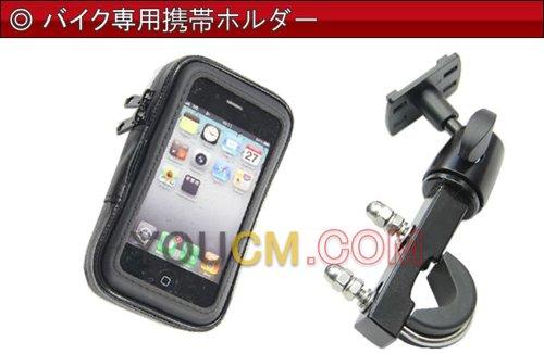 SUZUKI GSX-R250 1987~1988 GJ72A iPhone5 Android ナビ 防滴ホルダー