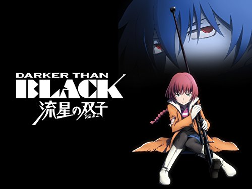 DARKER THAN BLACK-流星の双子-