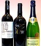 [飲み比べセット] ワイン 伊・西・仏・ヒットワイン3本セット 話題だけじゃない真の極旨を満喫できる