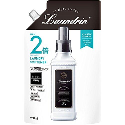 ランドリン 柔軟剤 詰め替え 大容量 クラシックフローラル 12個
