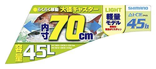 SHIMANO『スペーザホエールベイシス450(UC-045L)』
