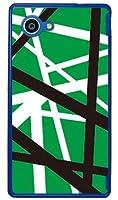 SECOND SKIN ロックオマージュ グリーン (クリア) / for AQUOS SERIE mini SHV33/au  ASHV33-PCCL-201-Y018