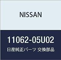 NISSAN (日産) 純正部品 シール O リング スカイライン ステージア 品番11062-05U02