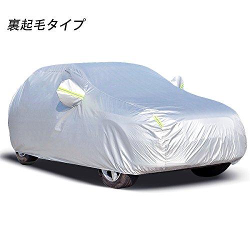 MATCC 改良版 カーカバー 自動車カバー ボディカバー4...