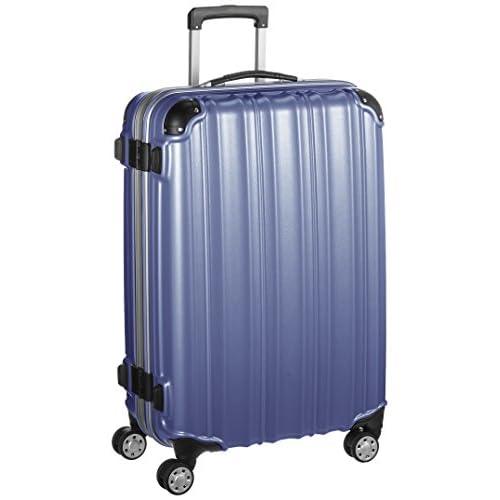 (ビータス)  スーツケース BH-F2000 中型 Mサイズ エンボスライトブルー【2000 M/E-LB】