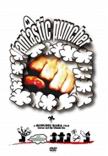 Fantastic Puncher [DVD]