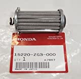 ホンダ GD320/GD410エンジン用オイルストレーナー(品番15220-ZG3-00)