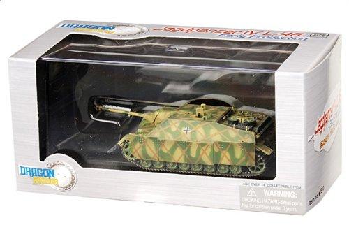 1:72 ドラゴンモデルズ アーマー コレクター シリーズ 60550 クルップ Sd.Kfz.162 Jagd装甲車 IV ディスプレイ モデル ドイツ軍 イースタン フロント 1944【並行輸入品