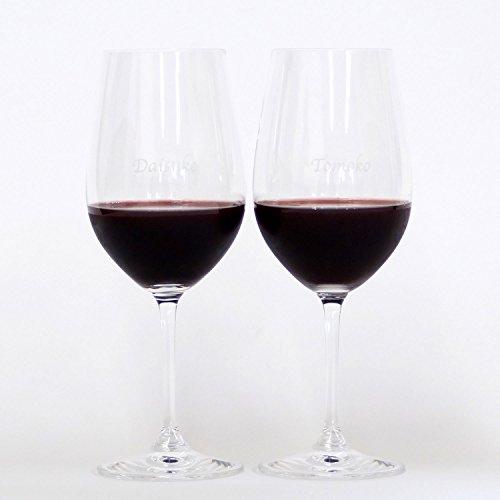 名入れ (リーデル)RIEDEL ワイングラス ペアセット 4...