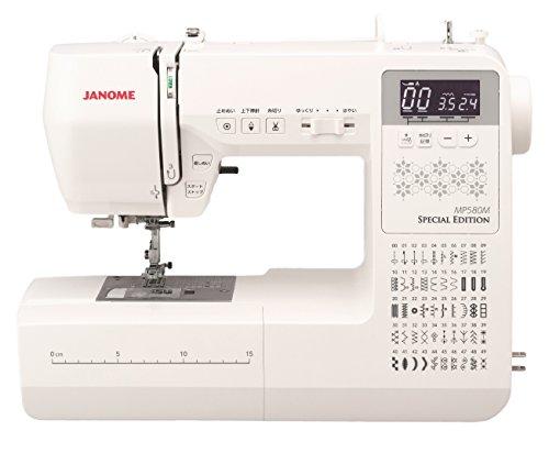 最新モデル ジャノメ コンピュータミシン MP580MSE 押え圧調節 / 下糸クイック / 自動糸調子機能 / 自動糸切り機能搭載
