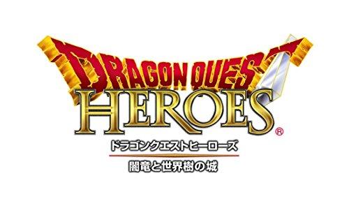 初回特典&Amazon限定特典付きのPS4「ドラゴンクエストヒーローズ 闇竜と世界樹の城」予約受付開始