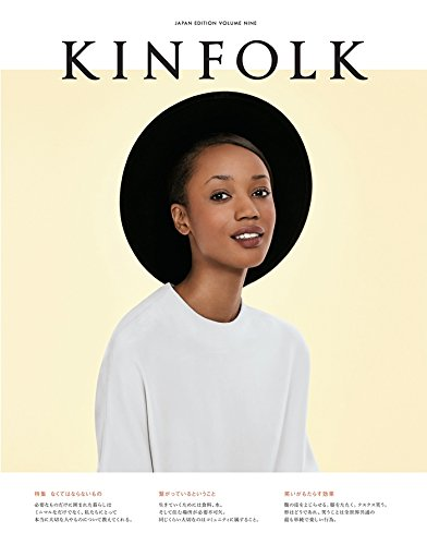 KINFOLK JAPAN EDITION VOLUME NINE (NEKO MOOK)