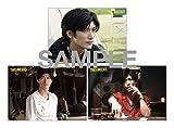 【Amazon.co.jp限定】TWO WEEKS DVD-BOX(ブロマイド付) 画像