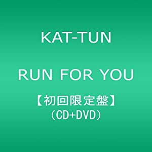 RUN FOR YOU(初回限定盤)(DVD付)