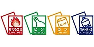 リス『分類できるシールセット』 分類用シール カラーセット6枚セット