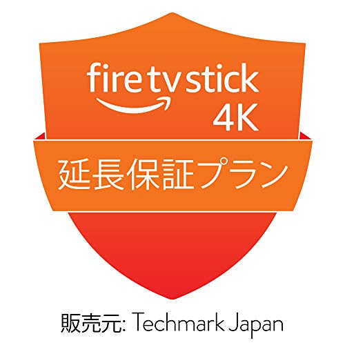 Fire TV Stick 4K用 延長...