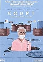 Court [DVD]