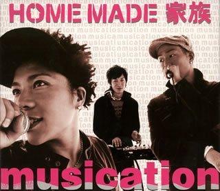 musication(初回生産限定盤)(DVD付)の詳細を見る