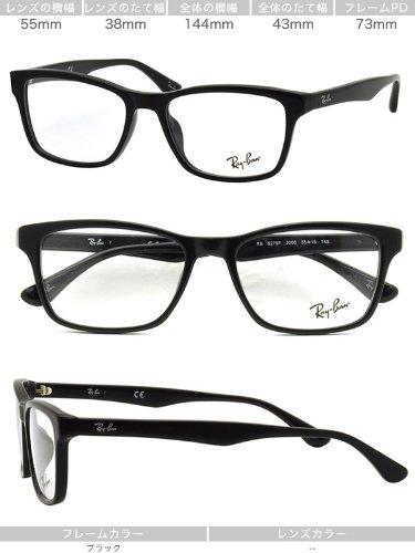 【レイバン国内正規品販売認定店】RX5279F2000Ray-Ban(レイバン)メガネフレームとダテメガネ用レンズ(度なし)のセット