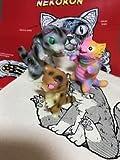 MAX TOY 猫怪獣袋 ネコロン版 デザインフェスタ