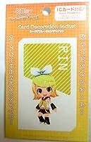 鏡音リン カードデコレーションジャケット 初音ミク project mirai