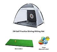 Posma HN010-2MA ゴルフトレーナー ヒッティングネット ヒッティングマット ゴルフ練習ボール