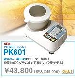 日本ニーダー パン生地こね専用機  PK601 画像