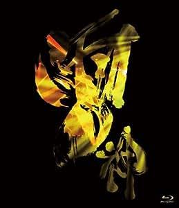 雷神雷舞(特典なし) [Blu-ray]