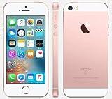 【国内版SIMフリー/Unlocked】 iPhone SE 32GB ローズ