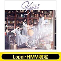 Loppi・HMV限定 生写真3枚セット付 日向坂46 キュン 初回仕様限定盤 TYPE-B (+Blu-ray) CC71