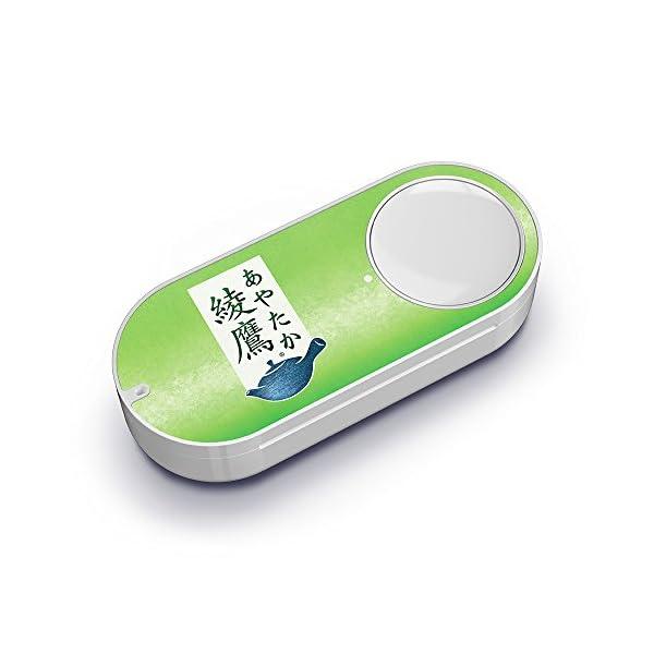 綾鷹 Dash Buttonの商品画像