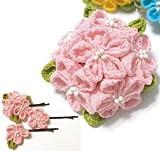 つまみ絵細工風 姫花コサージュ 4セット(桃)髪飾り・帯飾りにも