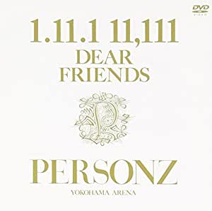 1.11.1 11.111 DEAR FRIENDS~PERSONZ YOKOHAMA ARENA~ [DVD]