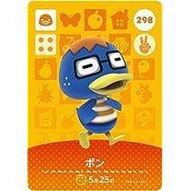 どうぶつの森 amiiboカード 第3弾 【298】 ボン