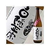 白隠正宗 誉富士純米酒 720ml