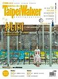 台北ウォーカー Taipei Walker No.240 (2017.04)